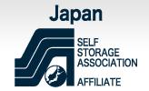 一般社団法人 日本セルフストレージ協会